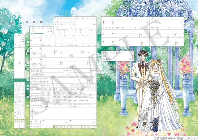 Sailor Moon Romance Wedding